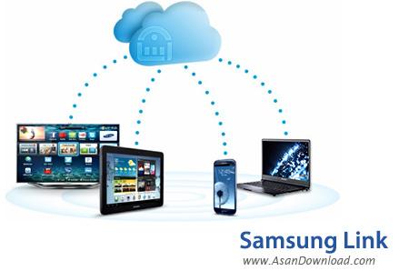 دانلود Samsung Link v2.0.0.1603091618 x86/x64 - نرم افزار اشتراک گذاری بین دستگاه های سامسونگ