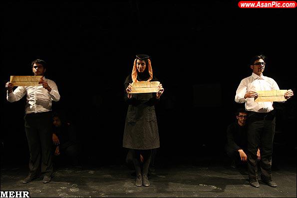 اجرای نمایش گروتسکی بر تبار شناسی دورغ و تنهایی