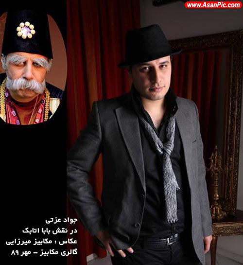 تصاویری منتخب از بازیگران مرد - قسمت ششم