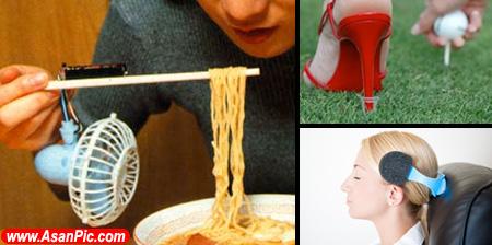 نوآوریها و اختراعات خلاقانه از سراسر جهان