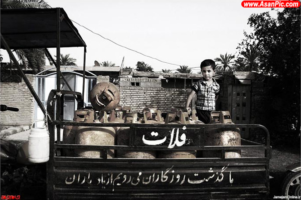 تصاویر جدید از خرمشهر