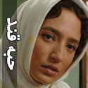 تصاويری از فیلم یه حبه قند ساخته رضا میر کریمی