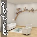 تصاویری از کتابخانه های الهام گرفته شده از درخت
