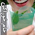 تصاويری از جام خوراکی ساخته شده از ژل