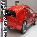 تصاويری از نمایشگاه خودرو فرانکفورت ۲۰۱۱ - قسمت سوم