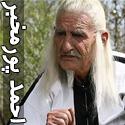 عكس های جديد از احمد پورمخبر