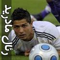 تصاويری از بازيكنان رئال مادريد