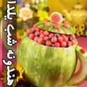 تصاويری از انواع هندوانه شب یلدا