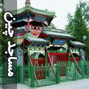 تصاويری از مساجد چين