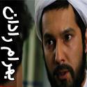 حامد بهداد با ظاهری متفاوت در فیلمی که اکران عمومی نشد