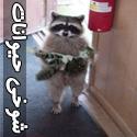 تصاویر خنده دار و جالب از دنیای حیوانات - قسمت پنجم