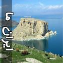 تصاویر از ایران دیدنی ما