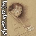 نقاشی های زیبا اثر استاد کاتوزیان - قسمت سوم