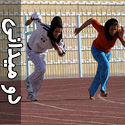 تصاویری از مسابقات دومیدانی زنان ایران