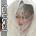 نهمين دوره انتخابات مجلس شورای اسلامی - قسمت چهارم