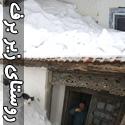تصاویری از روستایی در زير برف