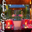 تصاویری از رومانتیک ترین رستوران های دنیا