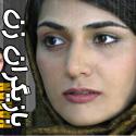 تصاویری منتخب از بازیگران زن سینما - قسمت نهم