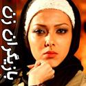 تصاویری منتخب از بازیگران زن سینما - قسمت سیزدهم