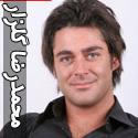 عکس های جدید محمدرضا گلزار