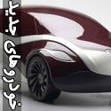 خودروهای جدید و عجیب TOYOTA که در آینده رونمایی می شوند