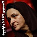 اختتاميه ششمين جشنواره ملی فيلم پروين اعتصامی