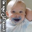 عکس های بسیار خنده دار از دسته گلایی که بچه ها به آب میدن