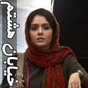 عکس حامد بهداد، مهدی ماهانی و ترانه علیدوستی در فیلم انتهای خيابان هشتم