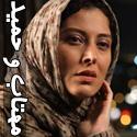 مهتاب کرامتی و حمید فرخ نژاد در فیلم زندگی خصوصی آقا و خانم ميم