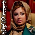 تصاویری منتخب از بازیگران سینما - قسمت سیزدهم