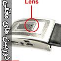 مواظب دوربین های مخفی جدید باشید - قسمت دوم