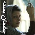 گالری تصاویر فیلم سینمایی زندگی با چشمان بسته