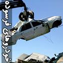 گزارش تصویری مرکز اسقاط و بازیافت خودروهای فرسوده