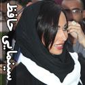 گزارش تصویری از جشن سینمایی حافظ