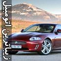 تصاويری از زیباترین اتومبیل های روز دنیا