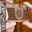 تصاوير جالب از دوربين ساخته شده از چوب