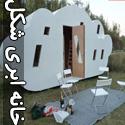 تصاويری از خانه ابری شكل