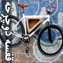 تصاويری از قفسه های دوچرخه در شهر