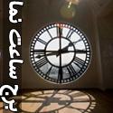 تصاويری از نمای داخل برج ساعت نما