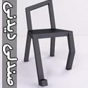 تصاويری از صندلی های غير معمول