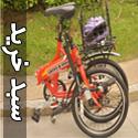 تصاويری جالب از دوچرخه قابل تبديل به سبد خريد
