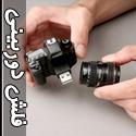فلش دیسک الهام گرفته از دوربین عکاسی