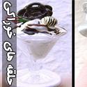 تصاویری از غذاهای بسیار کوچک