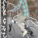 تصاویری از دوچرخه های عجیب و خلاقانه