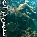 تصاویری از مجسمه های ساخته شده درون آب