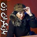 تصاویری منتخب از بازیگران زن سینما - قسمت چهارم