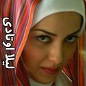 تصاويری از ليلا اوتادی