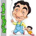 كاريكاتورهای بسيار زيبای چهره از عليرضا باقری (قسمت دوم)