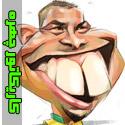كاريكاتورهای بسيار زيبای چهره از عليرضا باقری (قسمت پنجم)