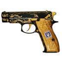 تصاويري از اسلحه های قديمی اوکرانى